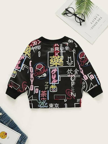 Toddler Boys Graphic Print Bomber Jacket