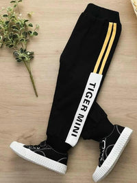 Toddler Boys Letter Graphic Side Stripe Sweatpants