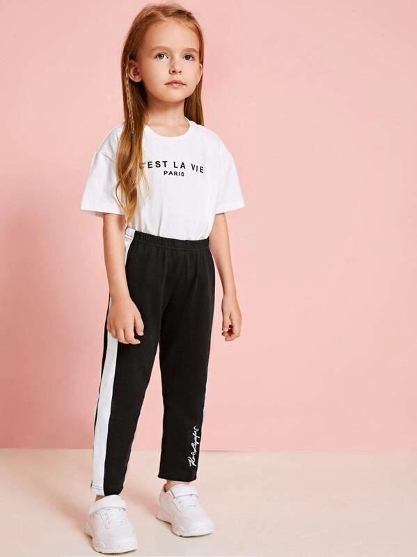 Toddler Girls Contrast Side Letter Embroidery Pants