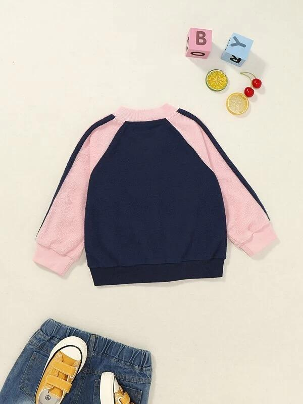 Toddler Girls Embroidery Side Stripe Teddy Baseball Jacket
