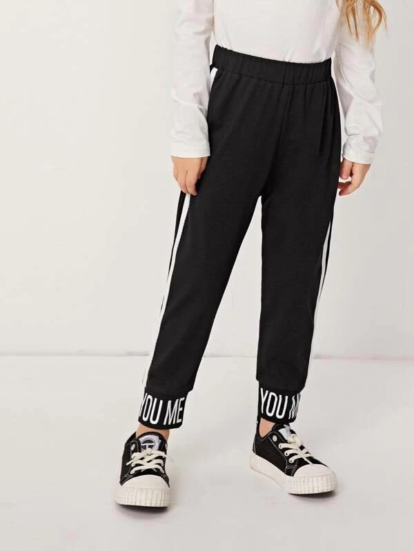 Toddler Girls Tape Side Letter Graphic Sweatpants