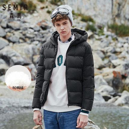 Men Winter Coat Thick Warm Ultra Light Slim Hooded Cotton-Padded Duck Down Coat