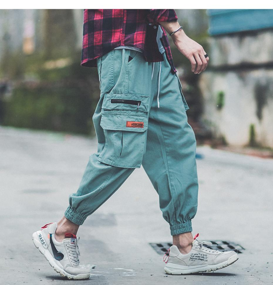 Men Fashion Camouflage Side Pockets Loose Style Sweatpants