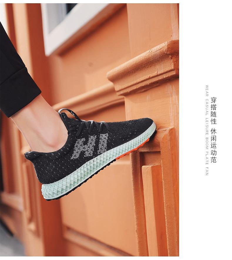 Breathable Running Shoes Comfortable Men's Sports Fashion Sneakers