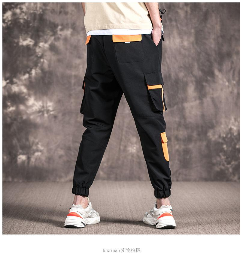 Men Jogger Pants Fashion Patchwork Streetwear Casual Style