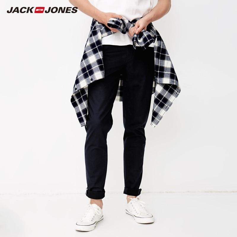 Trending Fashion Men's comfortable cotton versatile slim jeans