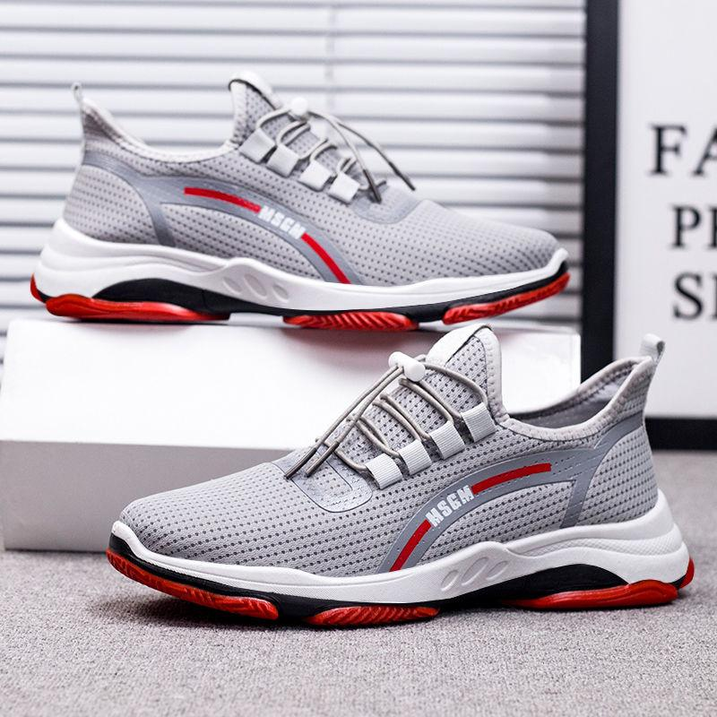 Men Sneakers Ultra Boosts Baskets Air Huaraching Breathable Casual Shoes