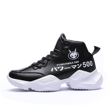 New Fashion Men Premium Quality Comfortable Height Increase Sneakers