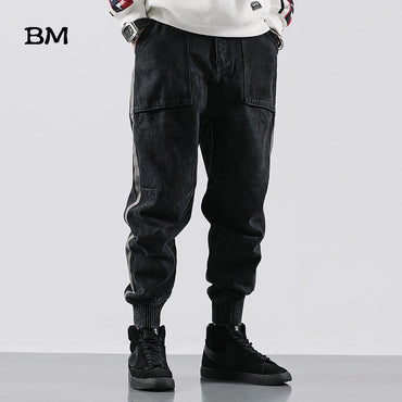 Men Fashion Streetwear Side Stripe Hip Hop Harem Pants