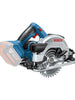 Bosch Cordless Circular Saw 18V (GKS 18V-57-SOLO) (Excludes Battery & Charger)