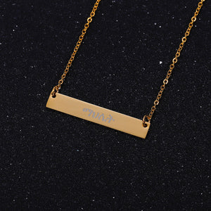 Personalized Amharic Bar Necklace
