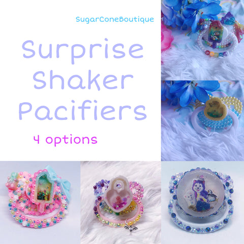 Surprise Shaker Pacifier