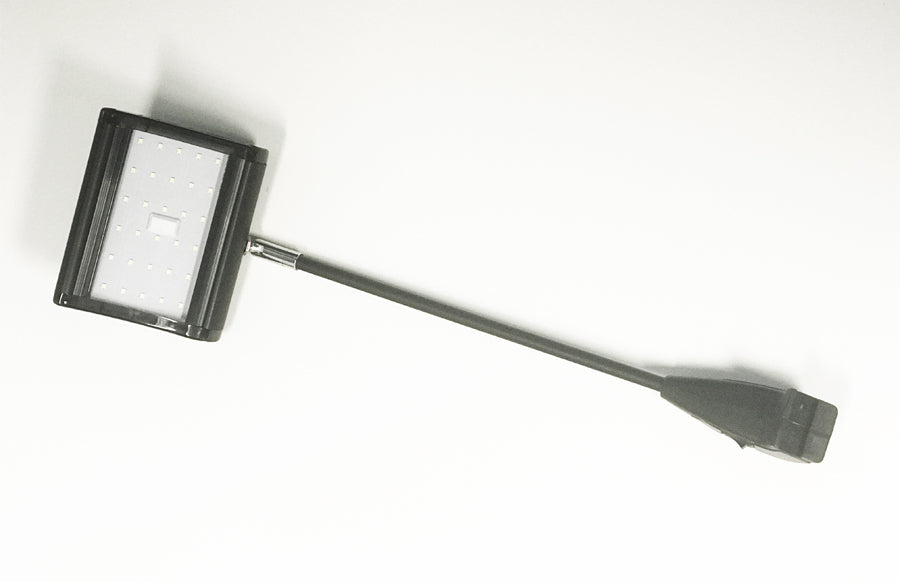 Low Voltage LED Arm Light
