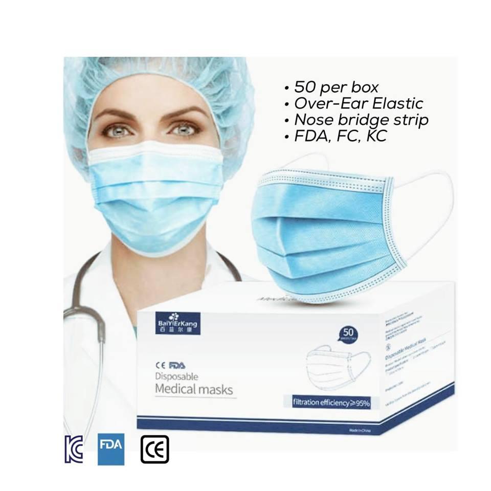 Disposable Medical Mask - Box of 50