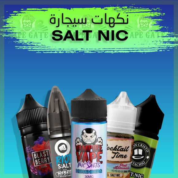 Online Shop Salt Nicotine, Salt Nic available in UAE, Best & Authentic SaltNic, Vape Gate UAE, Abu Dhabi shops, Best Offer Salt Nicotine in Dubai, UAE