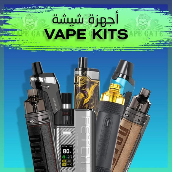 vape kit, vape gate uae oman KSA Jordan, Best & Authentic Vape kits, shops vape online, buy online Vape Kits