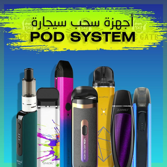 shop pod systems in UAE , Abu Dhabi , Dubai , buy vape products online from Vape Gate UAE , best pod system in Abu Dhabi UAE, Saudi Arabia