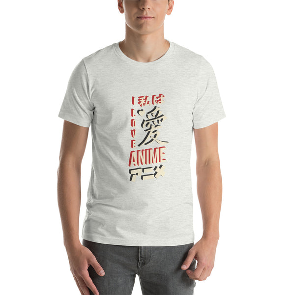 Men's Anime Love T-Shirt - KiS and Plush