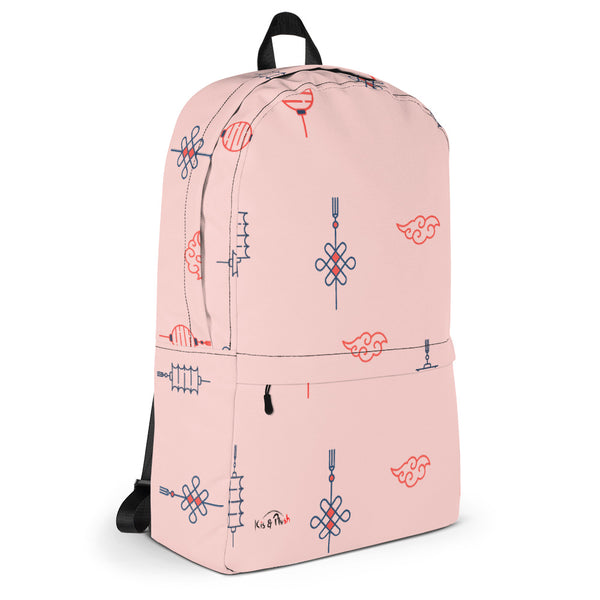 Kis and Plush Premium Chinese Lantern Backpack - KiS and Plush