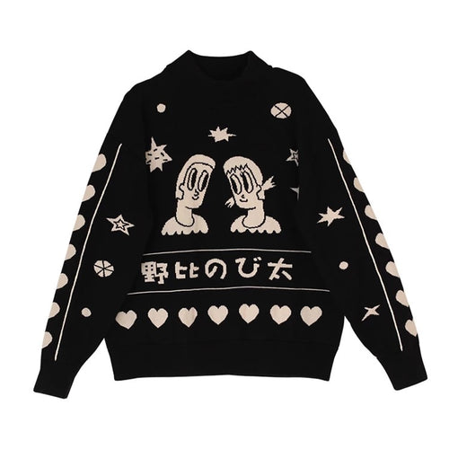 Bestie Zone Sweater
