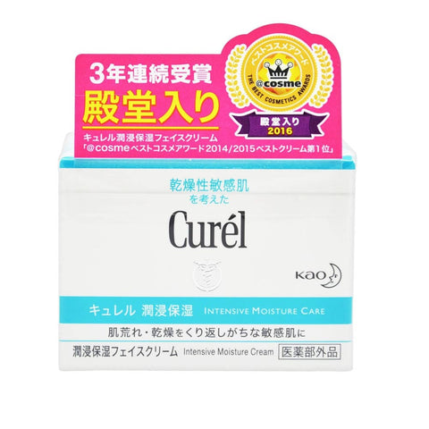 KAO Curel Junhita Moisture Face Cream