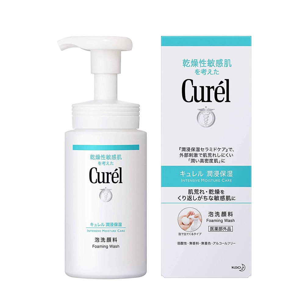 KAO Curel Intensive Moisture Care Foaming Wash Sensitive Cleanser uk