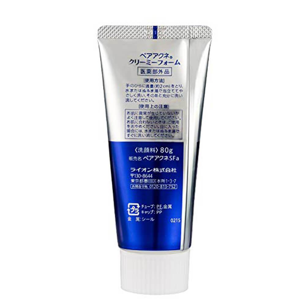 Lion Pair Acne Cream Foam Facial Cleansing 80g 英国 uk