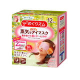 KAO Megurhythm Steam Warm Eye Mask uk