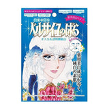 The Rose Of Versailles Facial Mask 1Pcs UK