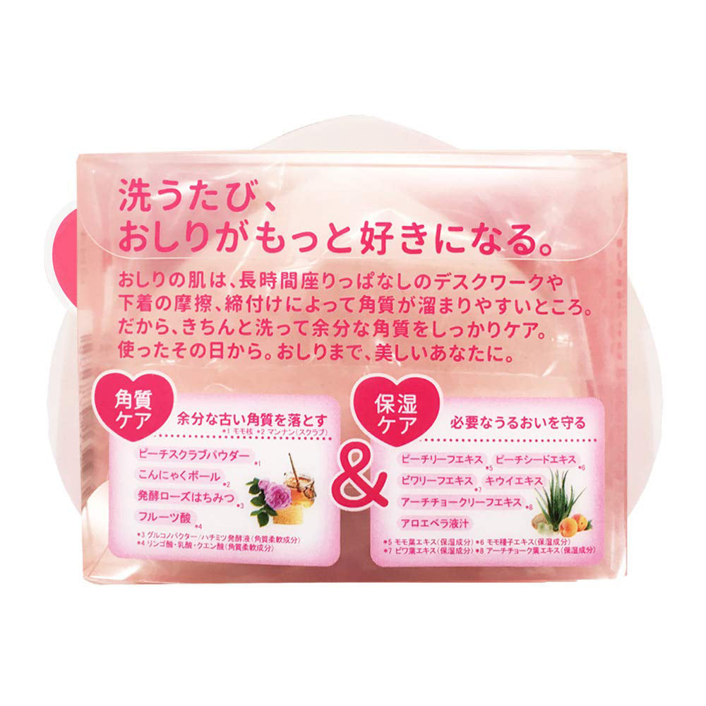 Pelican Love Hip Care Body Wash Soap 80g 英国现货 uk