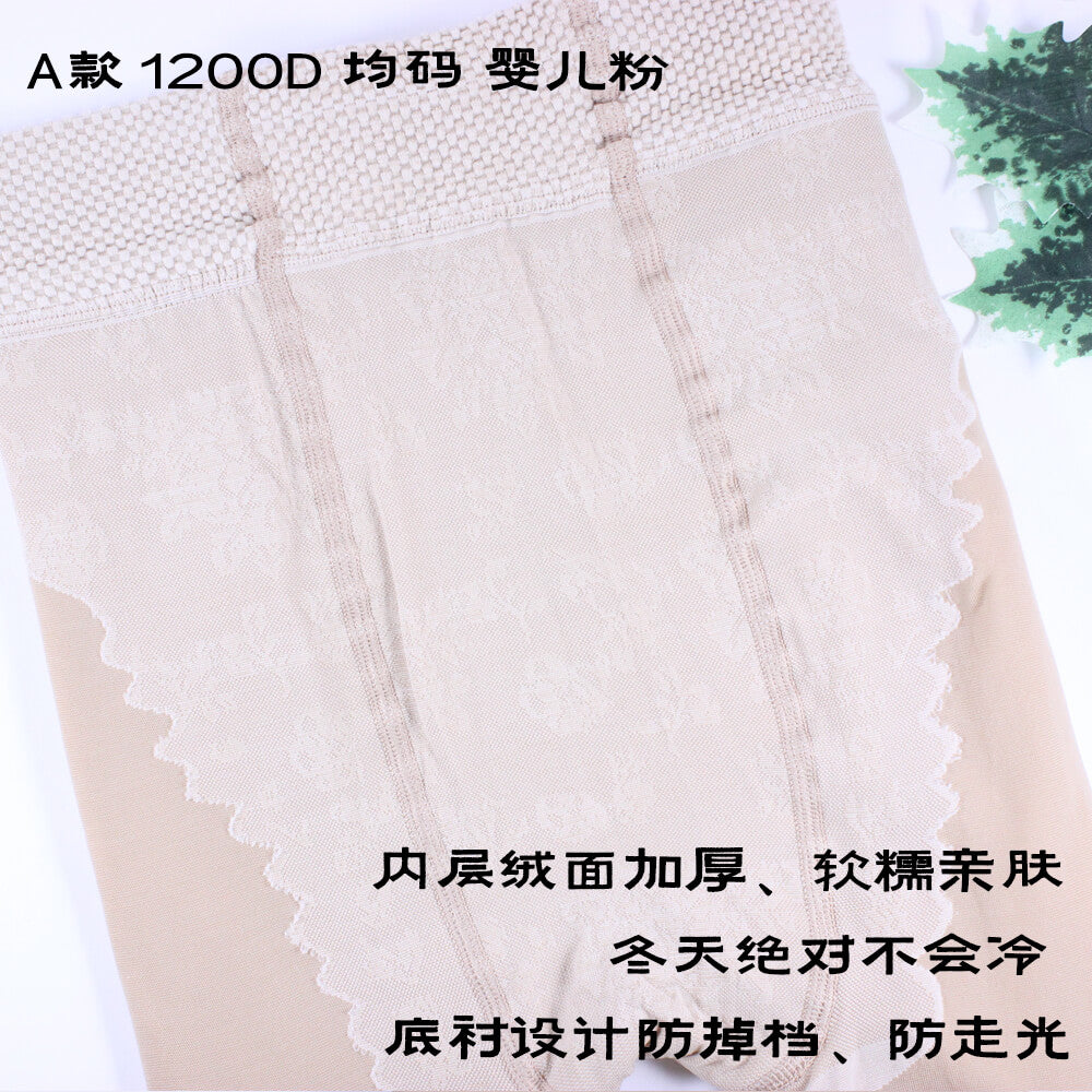 Ainimore Baby South Korea Winter Fleece Lined Tights (One Size)  | Ainimore Baby 韩国光腿神器光腿袜 婴儿粉 均码