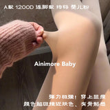 Ainimore Baby South Korea Winter Fleece Lined Tights (One Size)