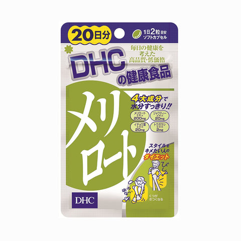 DHC Melilot - 20 Day Supply | DHC 瘦腿丸 20日分
