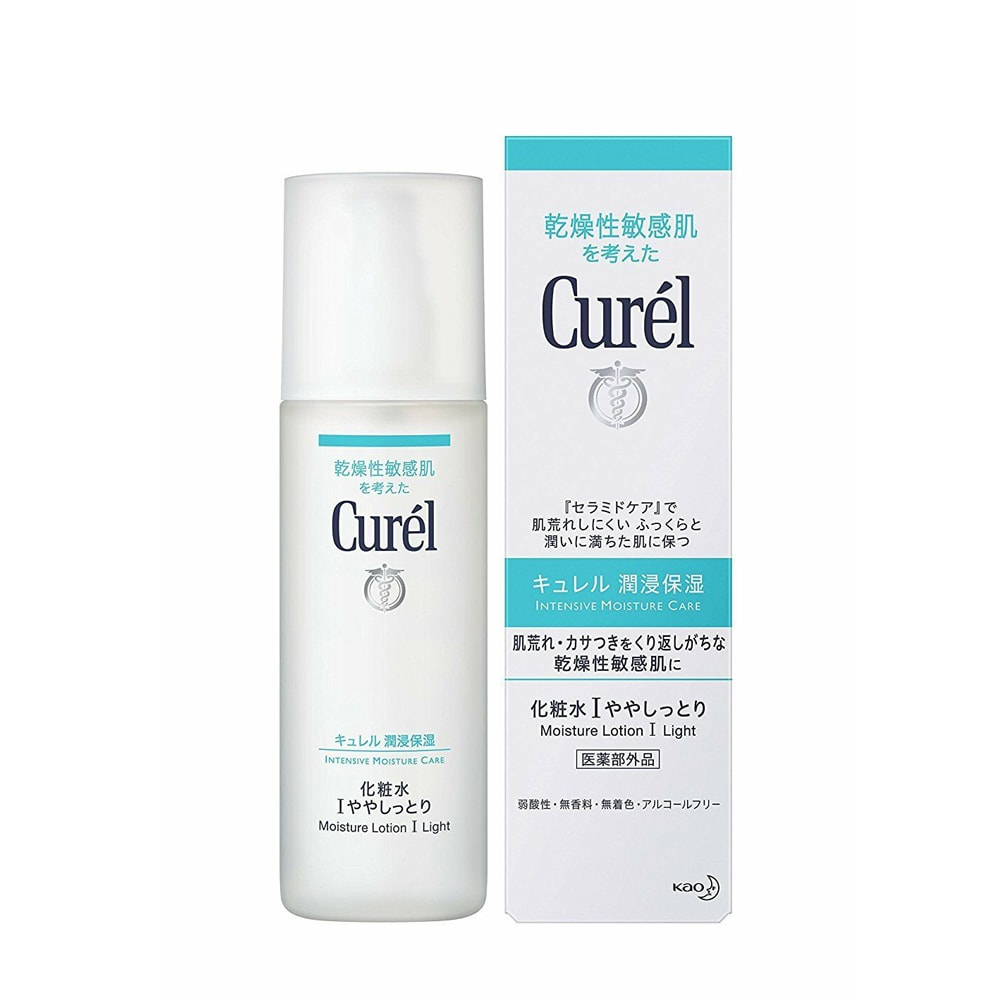 KAO Curel Intensive Moisture Care Lotion