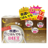 Shinyakoso Night Diet Gold Diet Generous In Rice 30 Days | 新谷酵素 金 30日