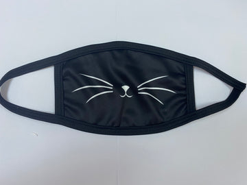 Kitty PPE Mask
