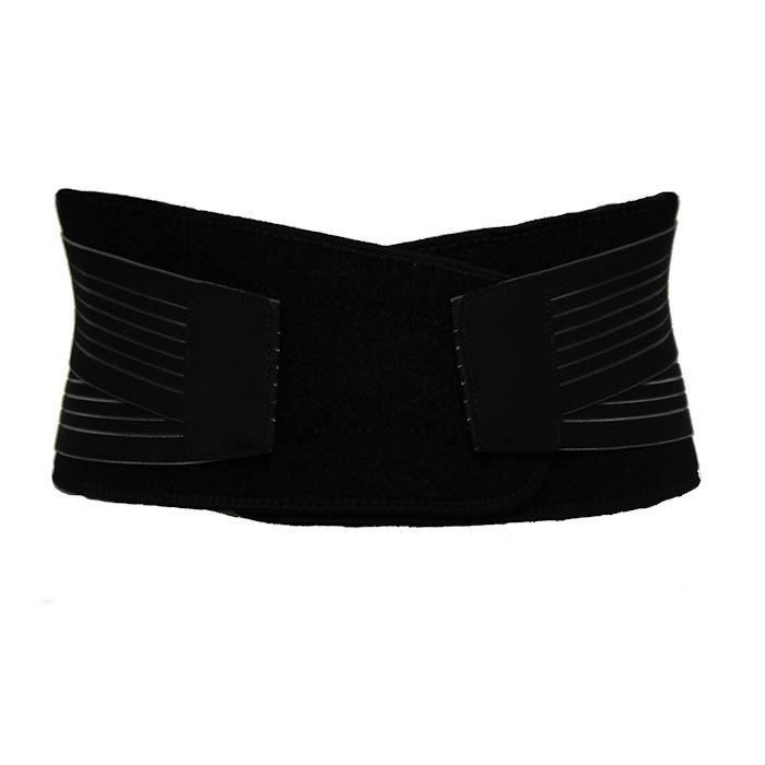 Back Orthos - Lifting Belt