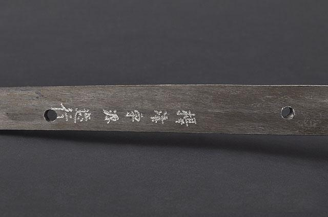 FULLY HAND FORGED DAMASCUS 1024 LAYER PRACTICAL KATANA SWORD