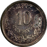 Mexico SECOND REP. Silver 1883/2 Mo M 10 Centavos OVERDATE UNC  KM# 403.7