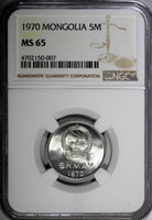 Mongolia Aluminum 1970 5 Mongo NGC MS65 1 GRADED HIGHER KM# 29