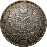 Russia Nicholas I Silver 1844 MW Rouble XF Condition Toned Warsaw Mint C# 168.2