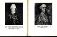 Suvorov in St. Petersburg.Victories of Suvorov.Education of Russian soldiers