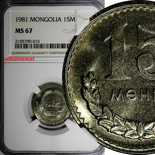 Mongolia 1981 15 Mongo NGC MS67 TOP GRADED BY NGC KM# 31 (015)