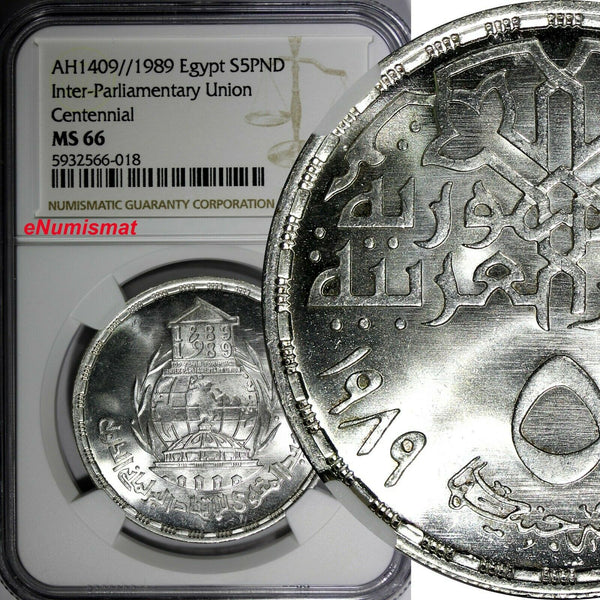 Egypt Silver AH1409//1989 5 Pounds NGC MS66 Mint-5,000 TOP GRADED KM# 665 (018)