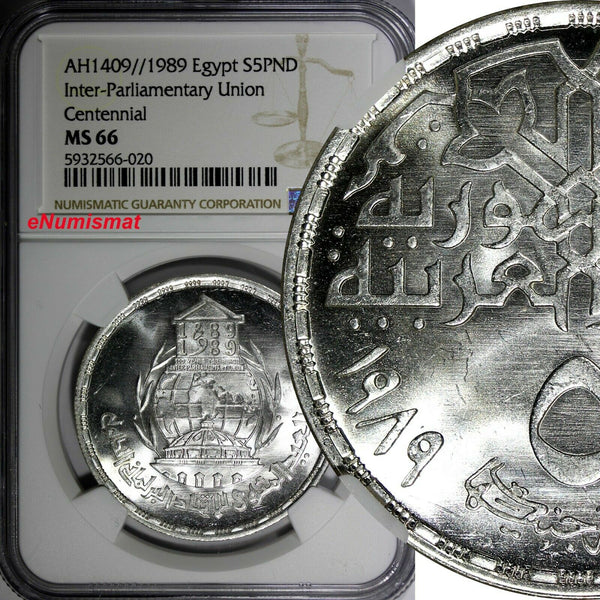 Egypt Silver AH1409//1989 5 Pounds NGC MS66 Mint-5,000 TOP GRADED KM# 665 (020)