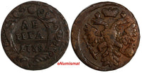 RUSSIA Anna Ivanovna Copper 1738 Denga Ekaterinburg Mint RED-BROWN VF KM# 188