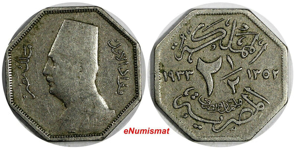 EGYPT Fuad I (1922-1936) AH1352//1933 2 1/2 Milliemes  1 YEAR TYPE KM# 356 (686)