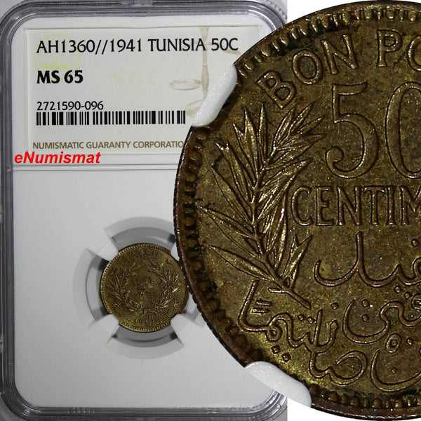 TUNISIA Anonymous  AH1360//1941 50 Centimes NGC MS65 TOP GRADED BY NGC KM# 246
