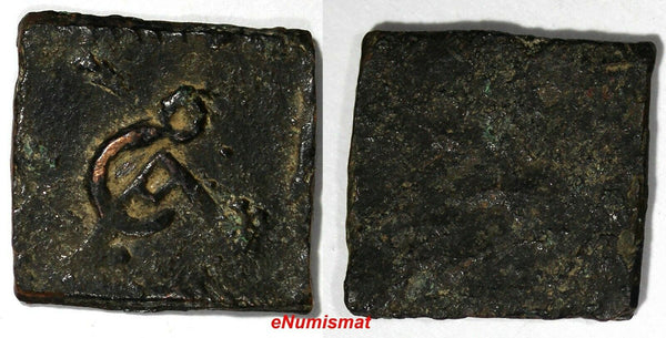 MEXICO Zacatecas ND (Ca. 19th Century) Square Hacienda Token 23mm. 3.36g.