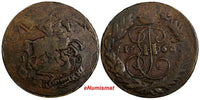 RUSSIA Catherine II Copper 1763 MM 2 Kopecks OVERSTRUCK on 4 Kopecks C58.5 14823